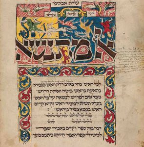 Rare Hebrew Manuscripts from Vatican to go On View at the Jewish Museum