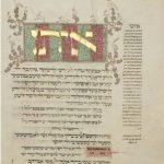 Hebrew Manuscripts on View during High Holy Days at the Metropolitan Museum