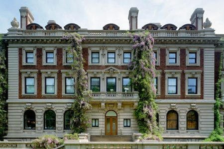 Cooper-Hewitt National Design Museum Exhibition Galleries to Close July 4 for Two Year Renovation