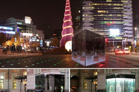 National Museum of Contemporary Art / Seoul Olympic Museum of Art/ Arts Council Korea Announce Itjanayo(You Know…)
