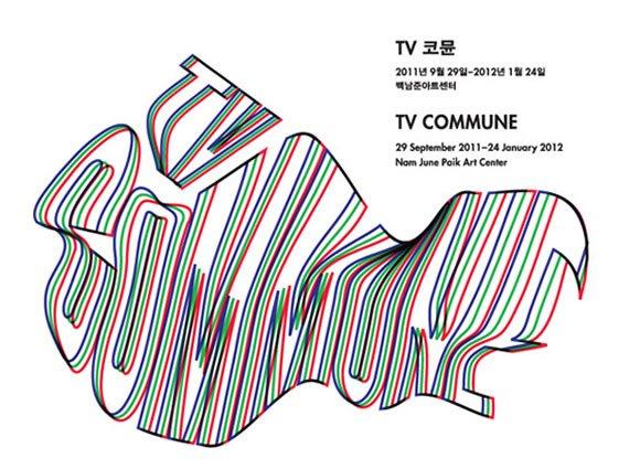 Nam June Paik Art Center Opens TV Commune Exhibition