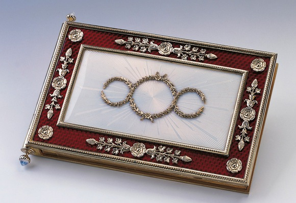 Queen Victoria Faberge notebook