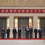 National Museum of China Officially Opens