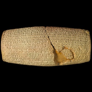 The British Museum announces Cyrus Cylinder to tour US museums