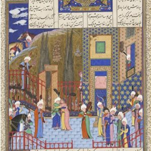 Harvard Art Museums open In Harmony. The Norma Jean Calderwood Collection of Islamic Art,