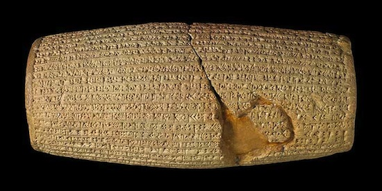 Getty Villa announces The Cyrus Cylinder and Ancient Persia: A New Beginning