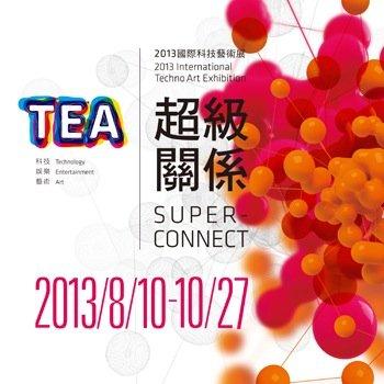 2013 International Techno Art Exhibition