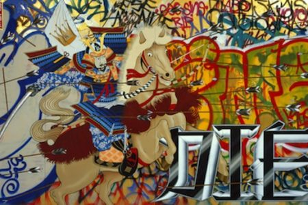 Kemper Museum of Contemporary Art opens Ride or Die graffiti exhibition