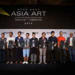 Rockbund Art Museum presents HUGO BOSS ASIA ART