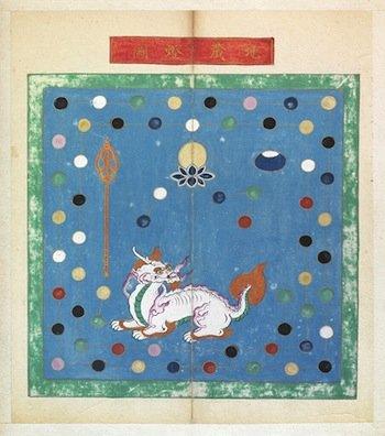 Lantern design (detail) in Kangxi dengtu (Kangxi-era lantern patterns), China, 1790. Ink and watercolor. The Getty Research Institute, 2003.M.25