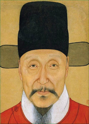Portrait of He Bin. Paper, 16th century © Nomad Exhibitions/Nanjing Museum