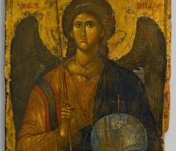 National Gallery of Art presents Heaven and Earth: Art of Byzantium from Greek Collections