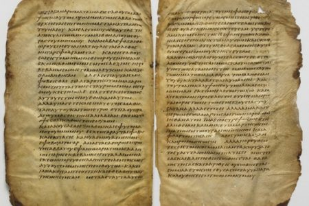 Early Biblical Manuscripts on view at Freer Gallery of Art