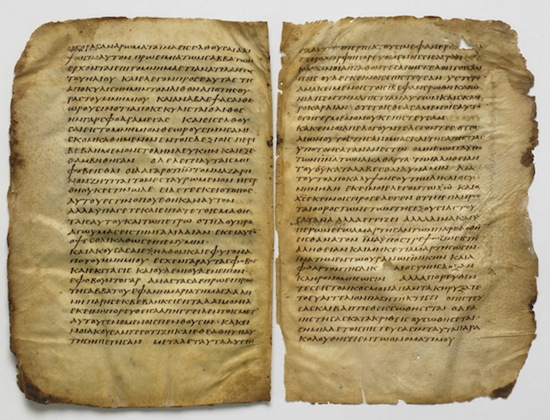 Washington Manuscript III - The Four Gospels (Codex Washingtonensis) Late 4th-early 5th century Ink on parchment H: 20.8 W: 14.3 cm Egypt Gift of Charles Lang Freer F1906.274