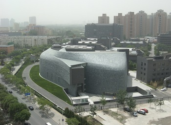 CAFA Art Museum announce The 2nd CAFAM Biennale The Invisible Hand: Curating as Gesture