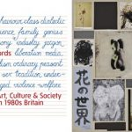 Tate Liverpool open Keywords: Art, Society and Culture in 1980s Britain Richard Hawkins: Hijikata Twist