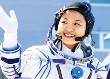 Museum Presents First South Korean to Fly in Space, Soyeon Yi