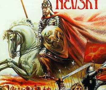 Film: Alexander Nevsky directed by Sergei Eisenstein at the Museum of Russian Icons