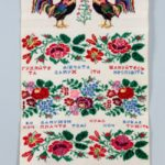 Museum of Russian Icons Announce Rushnyky: Sacred Ukrainian Textiles Exhibition