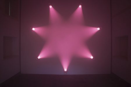Baltimore Museum of Art (BMA) Spring House Transformed with Light, Haze, and Color Installation by Brussels-based Artist Ann Veronica Janssens