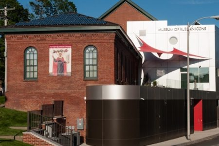 Upcoming events at the Museum of Russian Icons
