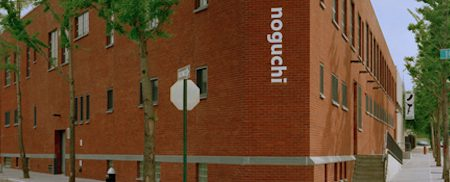 NOGUCHI MUSEUM ELECTS FOUR NEW TRUSTEES