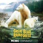 Land of the Spirit Bear film at Cincinnati Museum Center